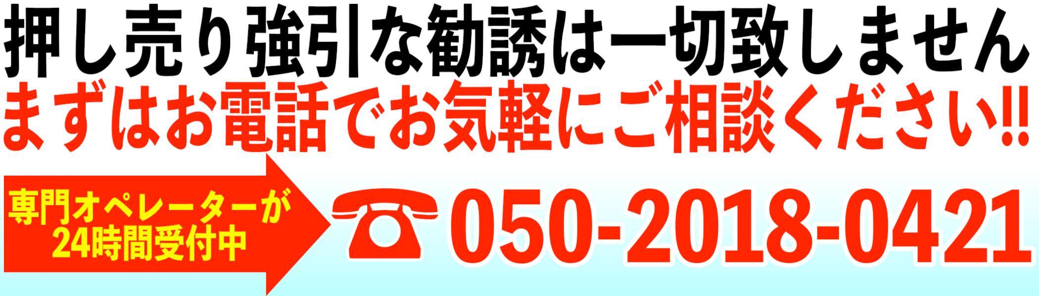 05020180421